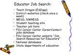 educator job search