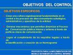 objetivos del control2
