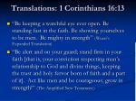 translations 1 corinthians 16 131