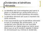 dividendes et b n fices r investis