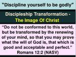 discipline yourself to be godly