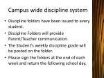 campus wide discipline system
