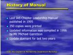 history of manual