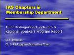 ias chapters membership department3