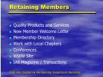 retaining members
