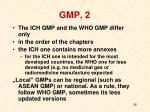 gmp 2