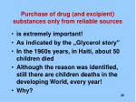 purchase of drug and excipient substances only from reliable sources
