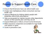 reason to support health care