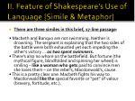 ii feature of shakespeare s use of language simile metaphor
