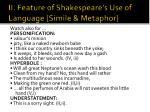 ii feature of shakespeare s use of language simile metaphor3
