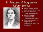b features of progressive reform cont1