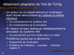 id alement adaptation du test de t ring