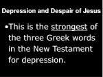 depression and despair of jesus3