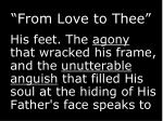 from love to thee3