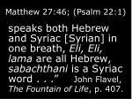 matthew 27 46 psalm 22 14