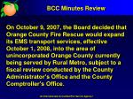 bcc minutes review