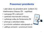 pravomoci prezidenta