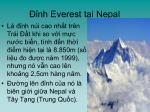 nh everest t i nepal