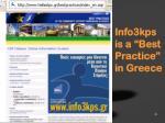 info3kps is a best practice in greece