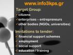 www info3kps gr