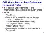 soa committee on post retirement needs and risks