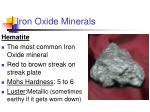 iron oxide minerals