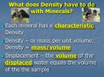 what does density have to do with minerals