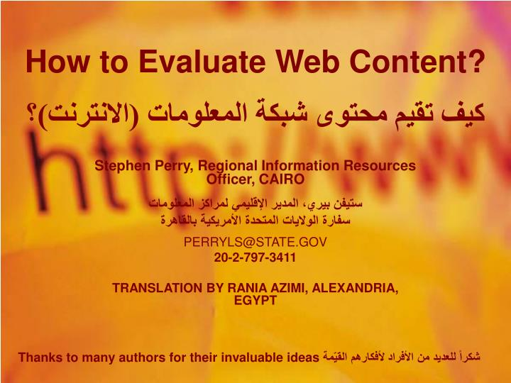 how to evaluate web content n.