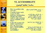 vi accessibility