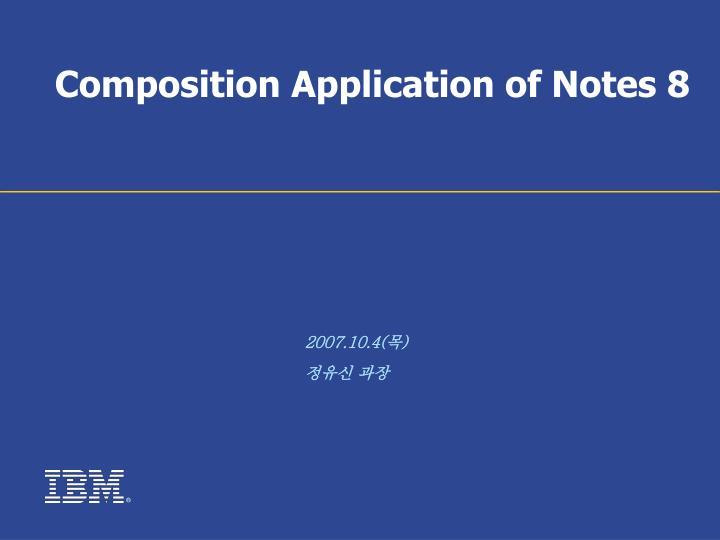 composition application of notes 8 n.