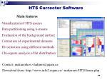hts corrector software