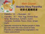 main course moghlai murg parantha