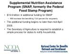 supplemental nutrition assistance program snap formerly the federal food stamp program