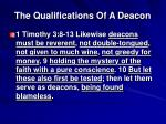 the qualifications of a deacon2
