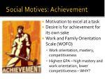 social motives achievement
