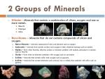 2 groups of minerals