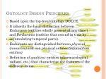 ontology design principles1
