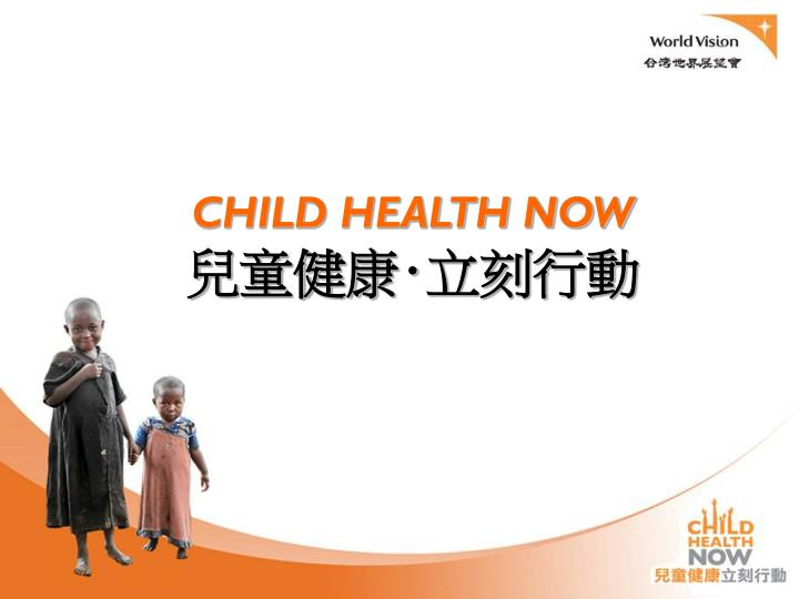 child health now n.