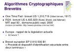 algorithmes cryptographiques brevet s