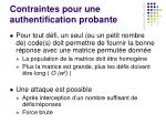 contraintes pour une authentification probante