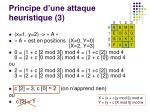 principe d une attaque heuristique 3