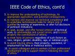 ieee code of ethics cont d