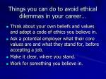 things you can do to avoid ethical dilemmas in your career