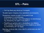 stl pairs2