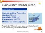 i nuovi stati membri cipro