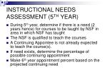 instructional needs assessment 5 th year