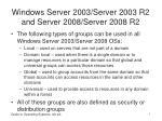 windows server 2003 server 2003 r2 and server 2008 server 2008 r21