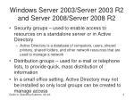 windows server 2003 server 2003 r2 and server 2008 server 2008 r22
