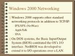 windows 2000 networking