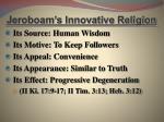 jeroboam s innovative religion4